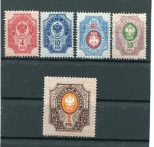 IMPERIAL RUSSIA YR 1889,SC 41-45,MI 40-44 xA,MLH/MNG,HORIZONTALLY LAID PAPER