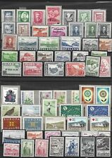 ICELAND LOT MNH + USED HIGH VALUE