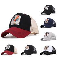 Men Women New Embroidered Animal Baseball Cap Trucker Hat Pure Cotton Adjustable