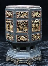 Antique Chinese Red & Gilt Wooden Carved Altar Stand, Qing Dynasty, 19th c