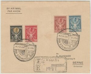Siam Thailand 1924 Registered Airmail Cover Small Roi Etch Postmark – Switzerlan
