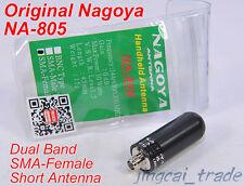 Nagoya NA-805 4cm Short Dual Band Antenna SMA-Female for KENWOOD PUXING BAOFENG