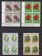 fleurs 1985/87 Royaume du Maroc 16 timbres neufs /T575