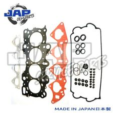 Honda Integra Type R DC2 B18C B18C6 96-00 HEAD GASKET SET | OEM MADE IN JAPAN