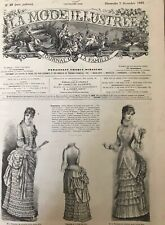 French MODE ILLUSTREE SEWING PATTERN Dec 3,1882 - SPECIAL DOLLS, Ball gown