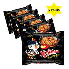 Samyang Super Hot Spicy Noodle Korean Chicken Ramen 5packs for stress-reduction