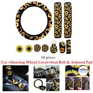 10×Sunflower Car +Steering Wheel Cover+Seat Belt & Armrest Pad Universal Kit