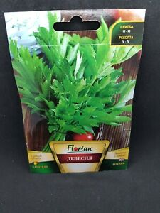 Lovage Herb & Spice Vegetable apx. 250 Seeds levisticum officinalis Garden