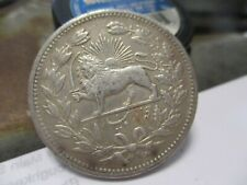 """UNIDENTIFIED ARABIC COIN Silver COLOR Year? Lion 22g 1 1/3"""""""