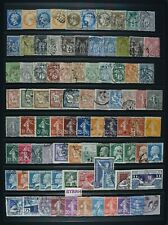 FRANCE, a superb accumulation of mainly used stamps for sorting.