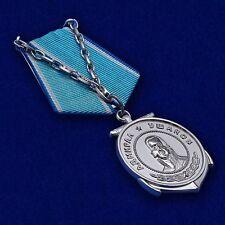 USSR AWARD ORDER MEDAL - Ushakov Medal - Soviet Russian - mockup