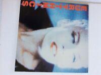 """EURYTHMICS """"Be Yourself Tonight"""" original Record 1985 (RCA AJL 1-5429-2)  MINT"""