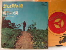 JIMMY RUFFIN I'VE PASSED THIS WAY BEFORE / JPN JET-1739