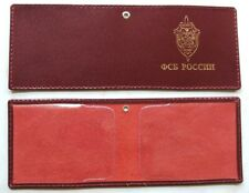 Russian made FSB Russian Federal Security Service solid natural leather ID cover