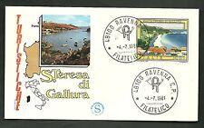 ITALIA BUSTA FILAGRANO TURISTICA 1981 S. TERESA DI GALLURA  ANNULLO RAVENNA  FDC