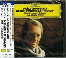 GIULINI/ CHICAGO SYMPHONY ORCHESTRA-DVORAK:SYMPHNY NO.8/SCHUBERT...-JAPAN CD C00