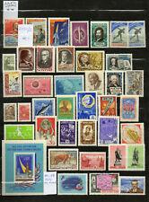 Russland - Jahrgang 1959-postfr.