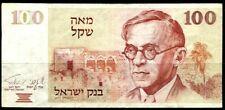 /Paper Money Israel 1979 100 shekels # 3610937673