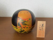 Japanese Vintage kokeshi Tatsuo Kato  Prime Minister award signed Figure 10cm S