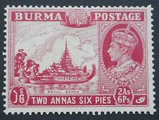 Burma (until 1948) Single Stamps