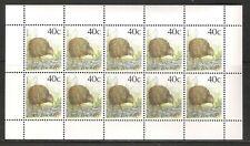 NEW ZEALAND 1988 40c BROWN KIWI MINIATURE SHEET (UHM)