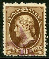 USA 1882 Jefferson 10¢  Brown Scott #209 VFU O580