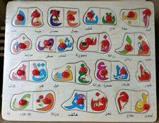 ISLAM-KORAN-Kinder Spielzeug- Alphabet-Puzzle arabische Buchstaben aus Holz