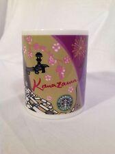 Starbucks Kanazawa City Mug 2005 Asian Artsy Japan Country Series Mint