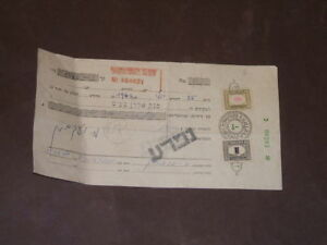 PROMISSORY NOTE & MIXED REVENUE  3 LI 1961 ISRAEL RARE