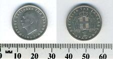 Greece 1957 - 1 Drachma Copper-nickel Coin - King Paul I - #2