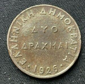 1926 Greece 2 Drachmai coin VF   World Coin   Copper nickel   #K1394