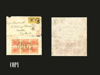 CHINA 1882 COVER TO ENGLAND BEARING ON  REVERSE  COPY