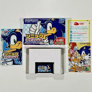 Nintendo Game Boy Advance SONIC ADVANCE jap. SEGA 2D Retro Jump'n Run
