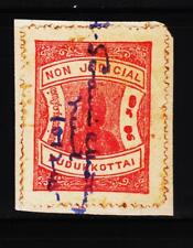 INDIAN PRINCELY STATE PUDUKKOTTAI REVENUE RARE OLD FISCAL STAMPS #C10