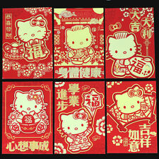 Chinese New Year red packet pocket envelope 6pcs--33