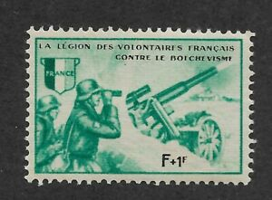 France 1942, French Legion Charlemagne, Artillery, Russian Front,VF MNH** (OLG-6