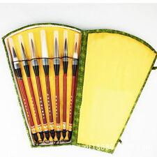 Set of 7 Brush Pen Oriental Penmanship Writing Painting Wolf Goat Hair Boxed U