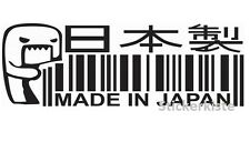 2 Aufkleber Made in Japan jdm tuning sticker 18 Cm OEM JDM Decal schwarz