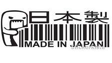 2 Aufkleber Made in Japan jdm tuning sticker 18 Cm OEM JDM Decal schwarz