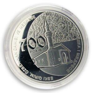 Ukraine 10 hryvnas 700 years of Khan Uzbek Mosque madrasas silver coin 2014