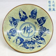 B466: Chinese bowl of blue-and-white porcelain with monk painting and sign