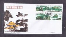 China 2002-8 The Qianshan Mountain  千山  FDC B