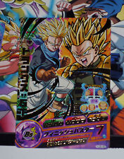DRAGON BALL Z GT DBZ HEROES JAAKURYU MISSION CARD PRISM CARTE HJ8-45 RARE JAPAN