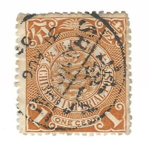 1902 IMPERIAL CHINA COILING DRAGON STAMP #111 WITH SHANGHAI CANCEL