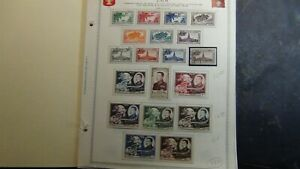 Laos stamp collection on Minkus pages to 2005 w/ many 100's