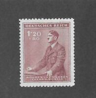 MNH Stamp 1.20+80 / 1942 Third Reich / Adolph Hitler Birthday / WWII Germany