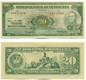 VENEZUELA NOTE 20 BOLIVARES 1966 PREFIX G FAKE COUNTERFEIT P 43e UNC