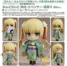 Nendoroid 1130 - Saekano - Eriri Spencer Sawamura: Kimono Ver.