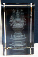 Crystal Block with Laser Etched Thousand  Arm Buddha - BNIB Gift Boxed