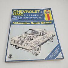 1993 Chevrolet S-10 Truck Shop Service Repair Manual CD Engine ...
